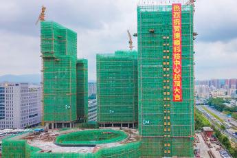 2019-09-12 Roof-sealing of JIESHUN HQ.jpg