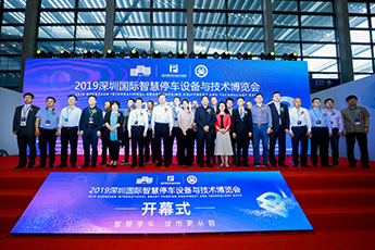 2019-05-22 City Parking & 8-industry solutions launched.jpg