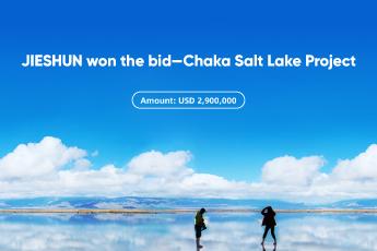 2019-07-19 Chaka Salt Lake Project.jpg