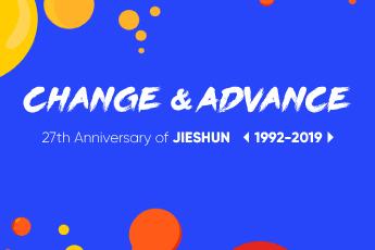 2019-08-09 27th Anniversay of JIESHUN.jpg
