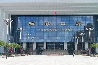 新闻详情页缩略图The Largest Port Directly Connecting to Macao by Land Opened! Adop.jpg