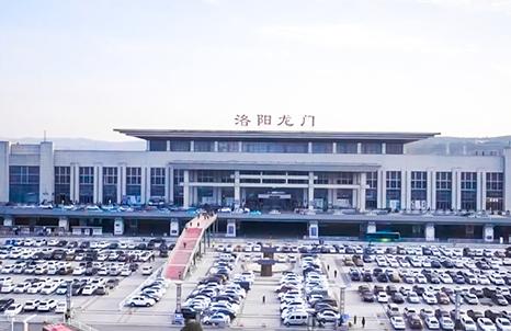 1T Luoyang Longmen Railway Station.jpg