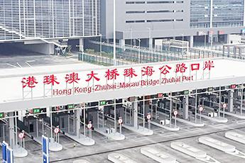 新闻详情页缩略图1Hong Kong-Zhuhai-Macao Bridge.jpg