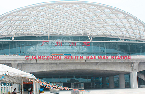 1T Guangzhou South Railway Station.jpg