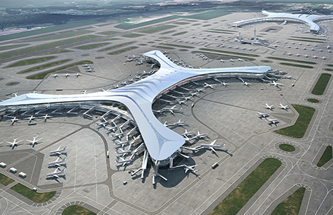 1T China Chongqing Airport.jpg